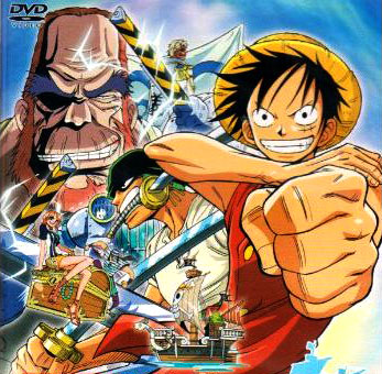 one piece Rainbow Mist Arc