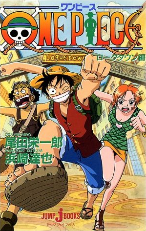 one piece Loguetown Arc
